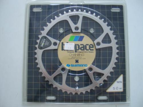 Another gem hard to see. Outer Biopace chainring for triple 110mm touring cranksets (1986-1988)